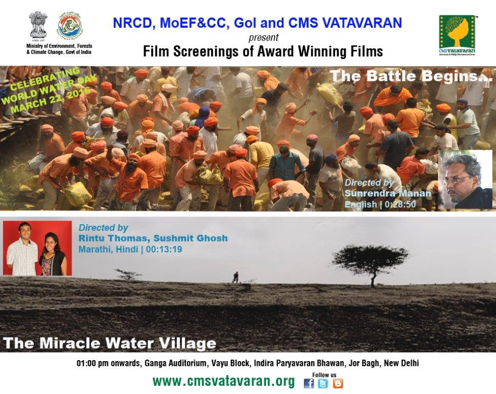 CMS VATAVARAN_March 22, 2016_World Water Day_ Film Screening