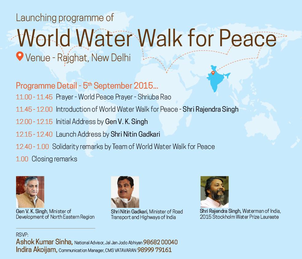 DM_world water walk