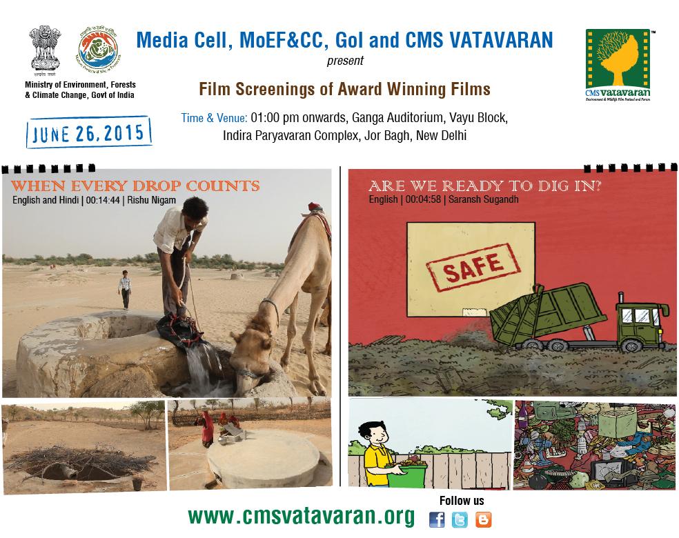DMFilmscreening_26June2015
