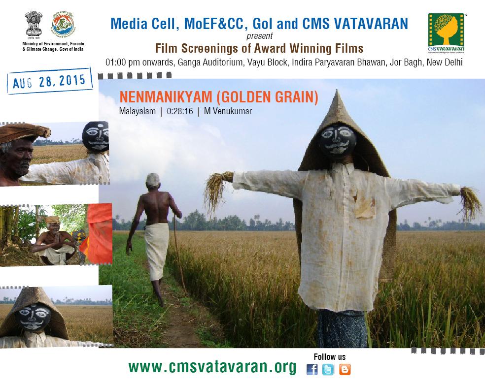 DMFilmscreening_28Aug2015