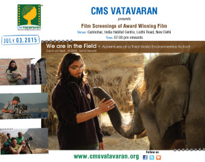 DMFilmscreening_IHC_03July2015